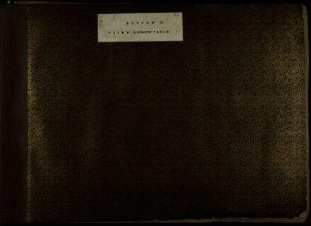Album USMM 20