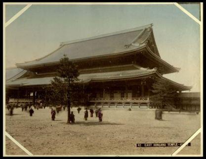 East Honganji temple, Kioto