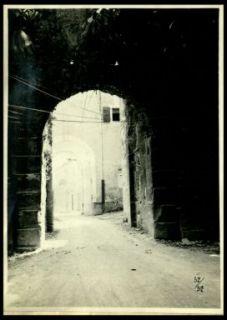 Gradisca: la porta S. Giorgio