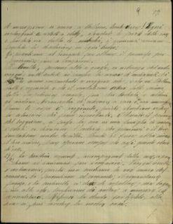 Diario dell'anno di occupazione nemica di Ersilia Mattioli de Maria (9/11/1917 - 30/10/1918)
