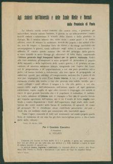 Agli studenti dell'università e delle scuole medie e normali della provincia di Pavia  / Unione generale degli insegnanti italiani per la guerra nazionale