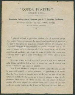 Corda Fratres consolato di Roma, Comitato Universitario Romano per il 5. Prestito Nazionale