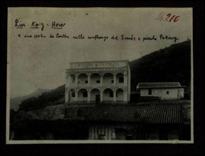 14210. Lin Kong How, a circa 10 Km. da Canton sulla confluenza del Grande e Piccolo Pekiang