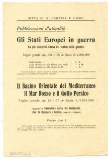 Carta dei confini politici e dei limiti naturali nord-orientali dell'Italia / Domenico Locchi, G. Roggero