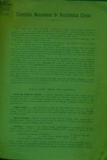 Allo scoppiare della guerra tra l'Italia e l'Austria (24 maggio 1915) ... / Comitato bassanese di assistenza civile