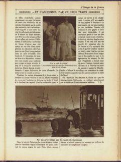L'image de la guerre : publication hebdomadaire illustrée