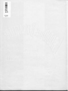 L' addio del bersagliere : (Bella ti lascio, addio!...) : canzone-marcia / versi e musica di Giuseppe Giannelli. Canto e pianoforte