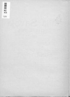Italia-Savoja : inno di guerra (1915) / Versi e musica di Taddeo Wiel